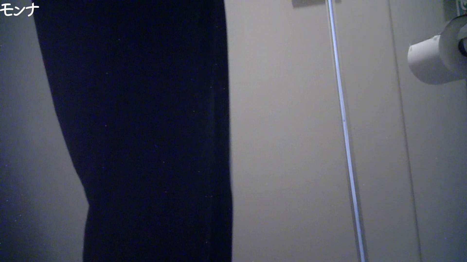 有名大学女性洗面所 vol.66 清楚系女子をがっつり!! 洗面所 オメコ動画キャプチャ 96連発 15