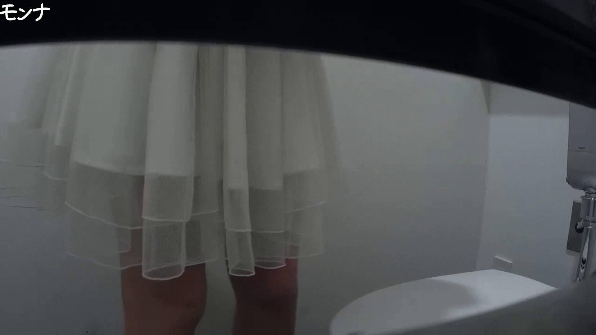 有名大学女性洗面所 vol.66 清楚系女子をがっつり!! 洗面所 オメコ動画キャプチャ 96連発 39