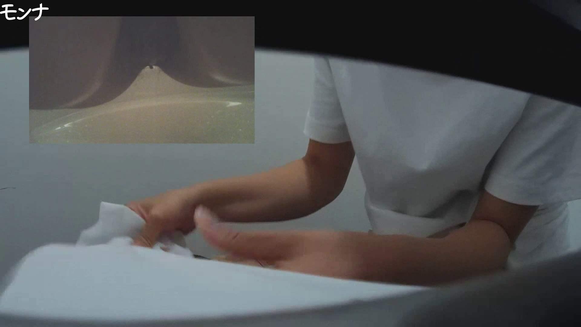 有名大学女性洗面所 vol.66 清楚系女子をがっつり!! 和式 | 潜入  96連発 49