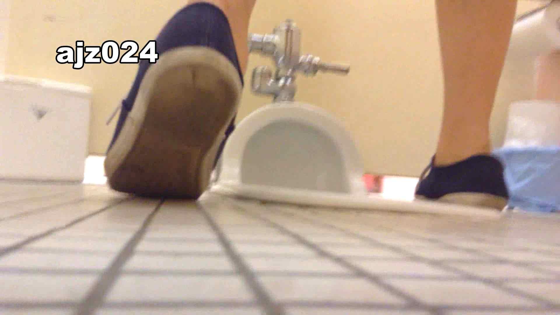 某有名大学女性洗面所 vol.24 和式 盗撮エロ画像 66連発 40