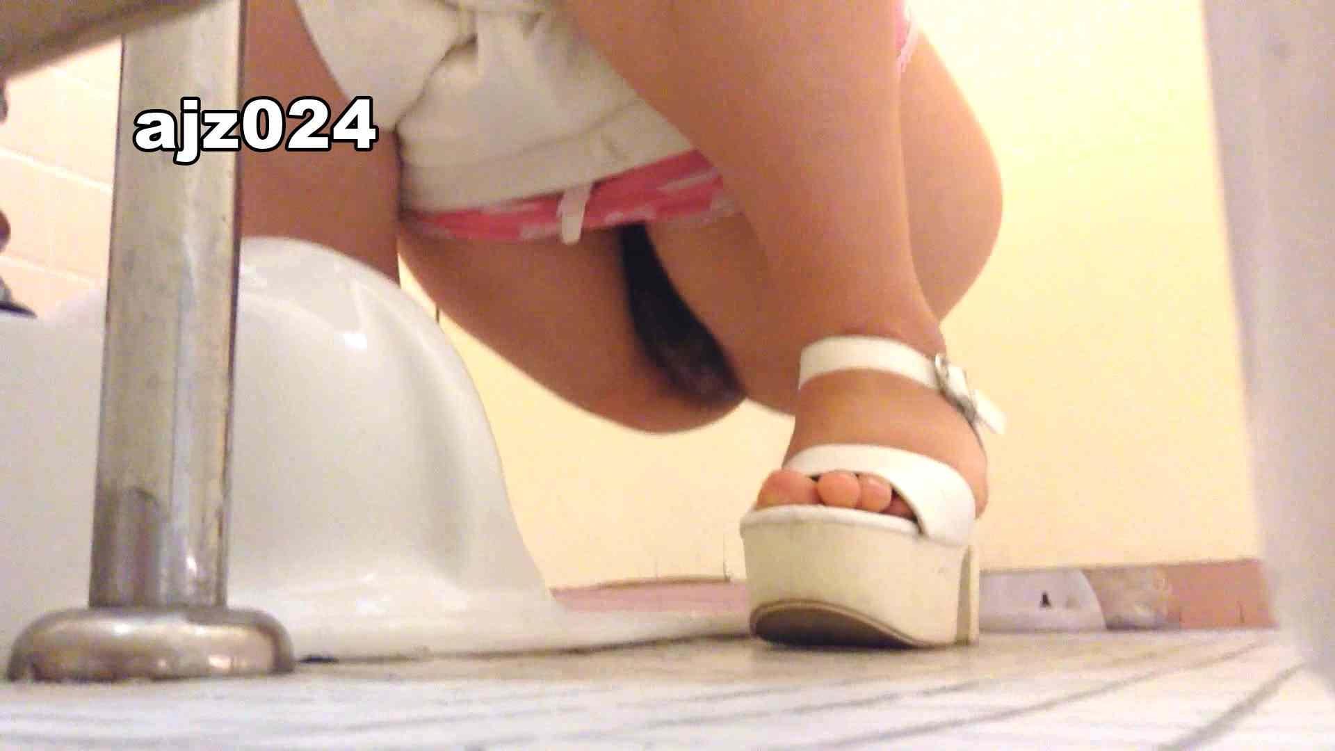 某有名大学女性洗面所 vol.24 和式 盗撮エロ画像 66連発 64