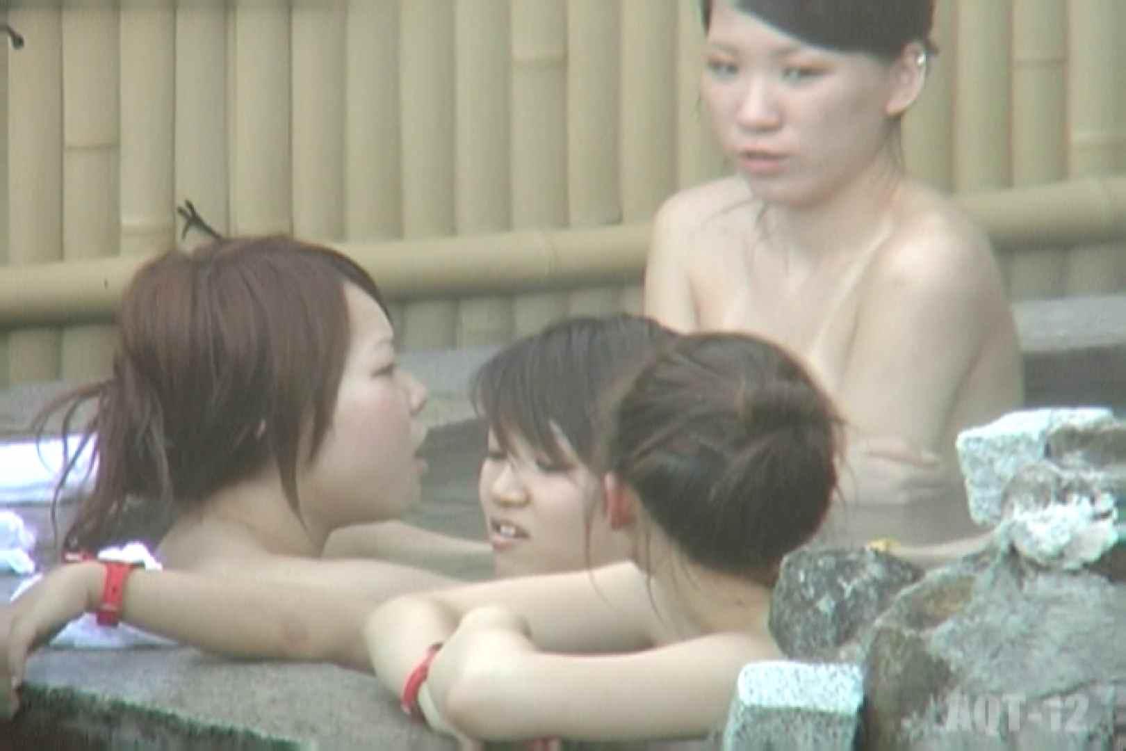 女露天風呂劇場 Vol.04 露天 | OL女体  84連発 43