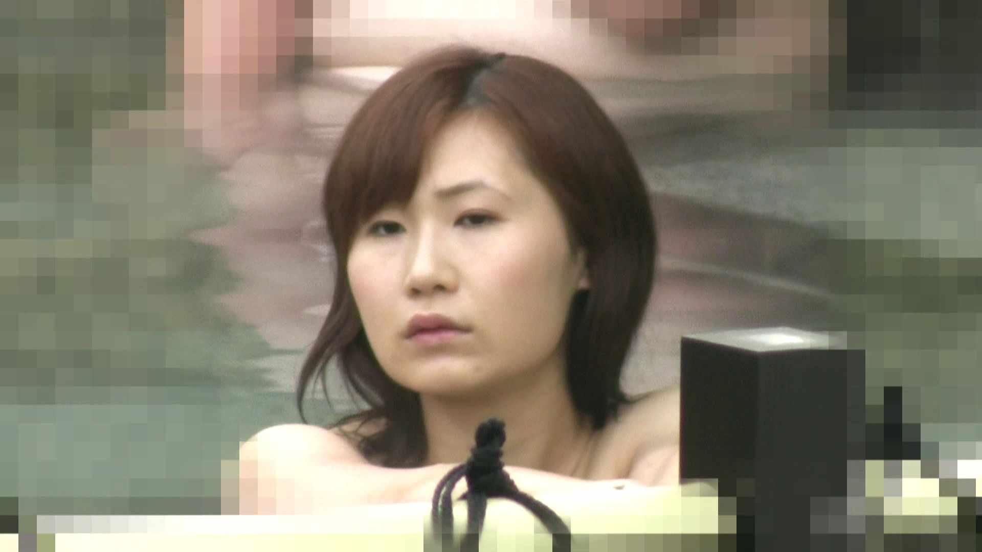 女露天風呂劇場 Vol.28 露天  41連発 20