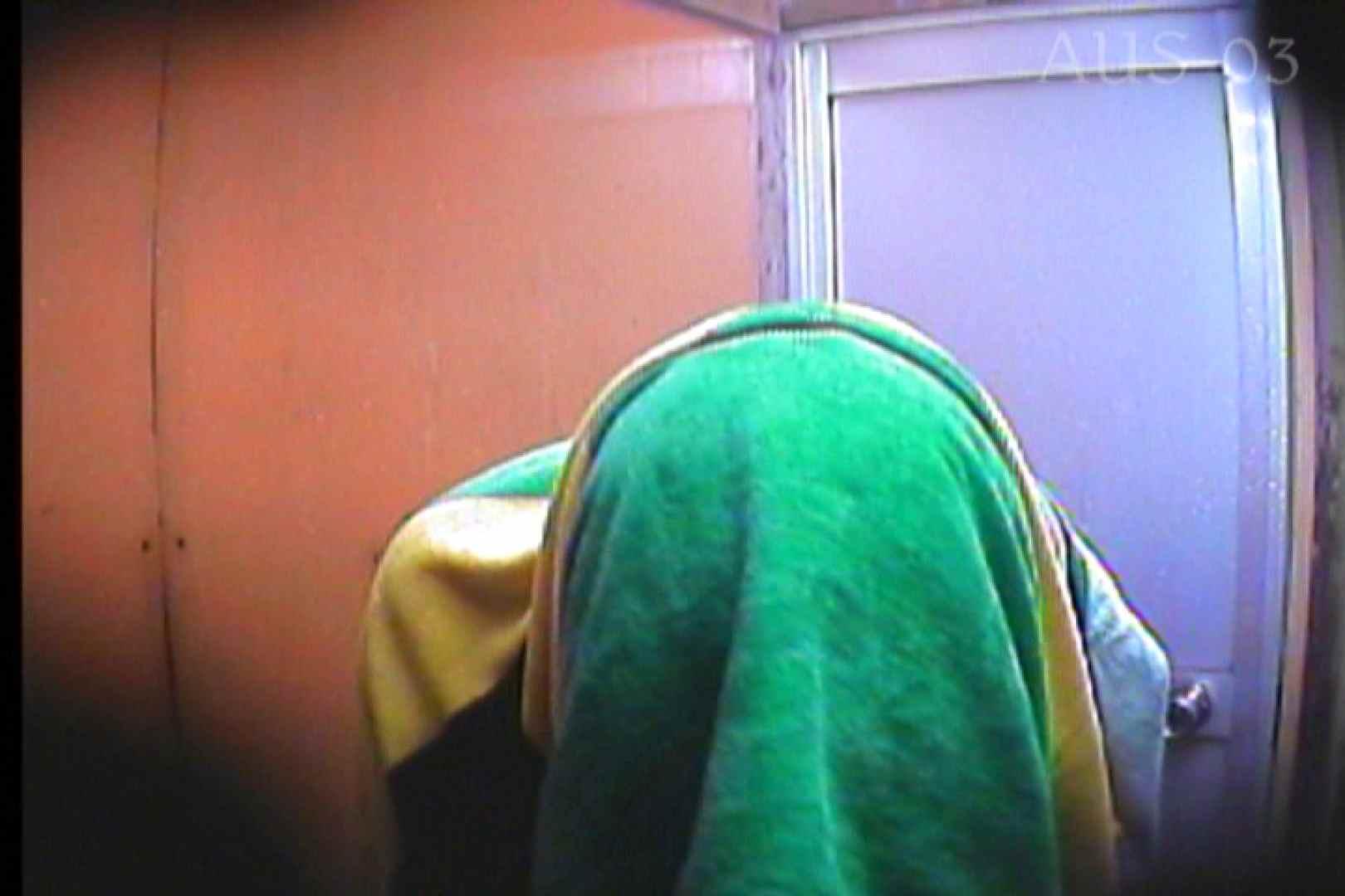 海の家の更衣室 Vol.11 シャワー 盗み撮り動画キャプチャ 80連発 71