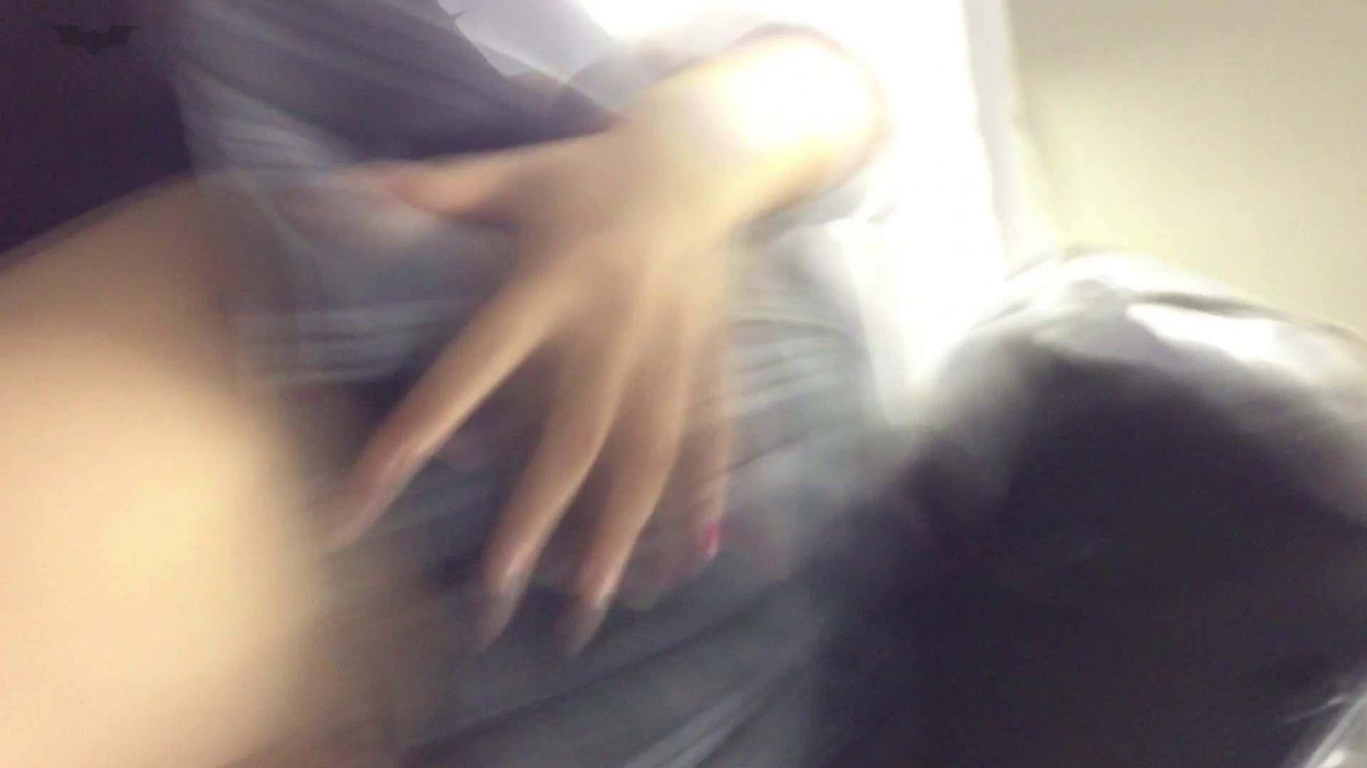階段パンチラ Vol.03 パンツ  68連発 8