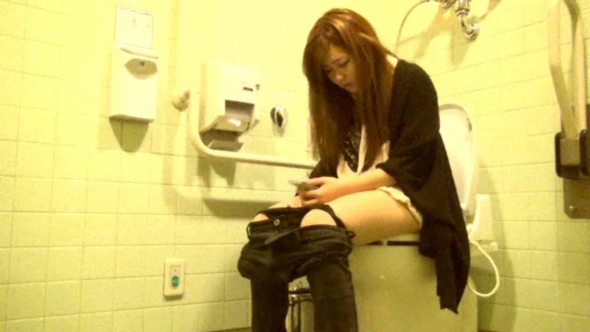 vol.26 【SKちゃん(洗面所)】ガールズバー店員 19歳 キャバ嬢   洗面所  50連発 15