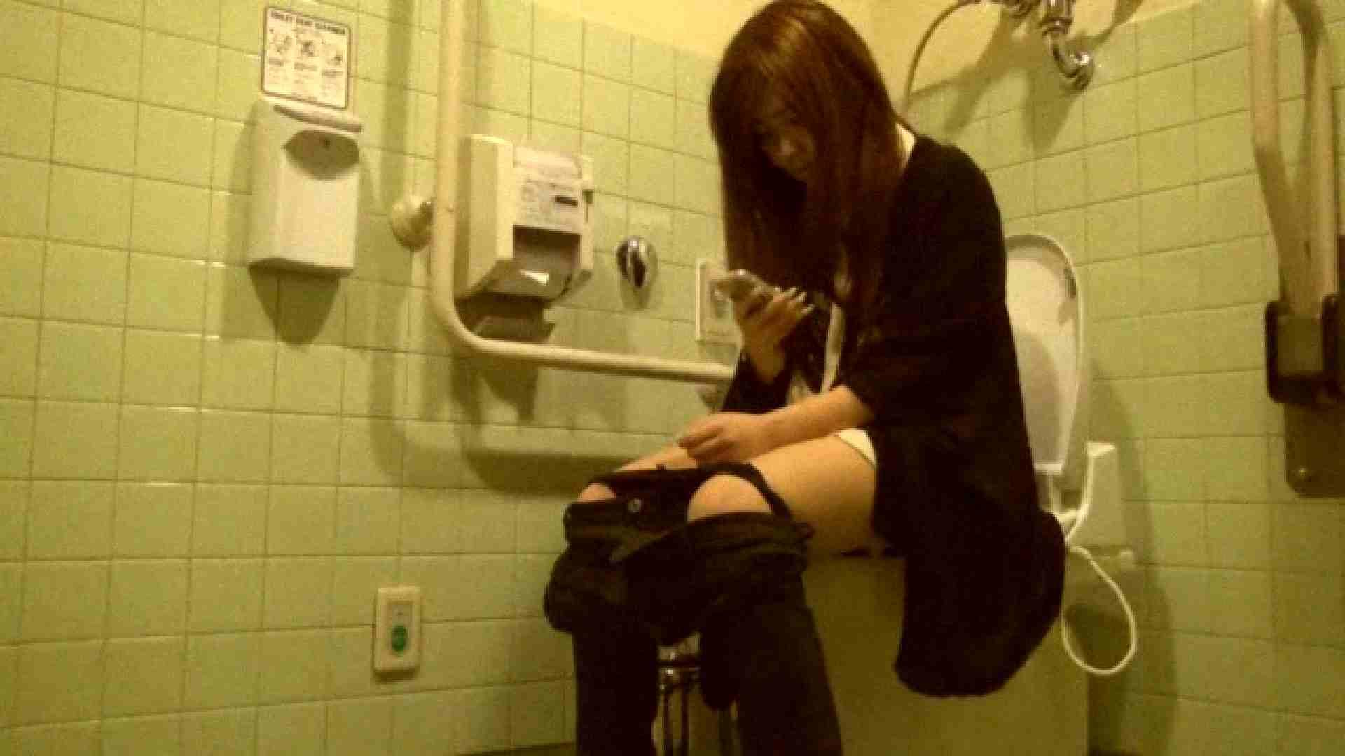 vol.26 【SKちゃん(洗面所)】ガールズバー店員 19歳 キャバ嬢  50連発 35