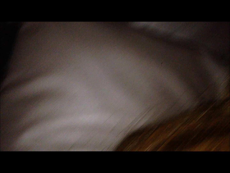 vol.43 【EAちゃん】2年ぶりに会った無印良品店員の後輩 パンティ われめAV動画紹介 60連発 26