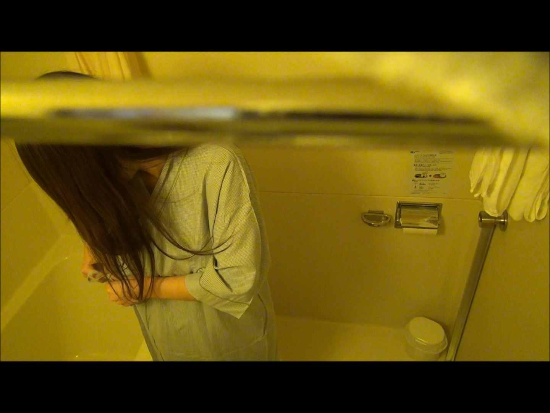 vol.51  【Miiちゃん】駅地下FSモール靴屋店員20歳(3回目) 前編 ホテル 盗み撮りオマンコ動画キャプチャ 67連発 9