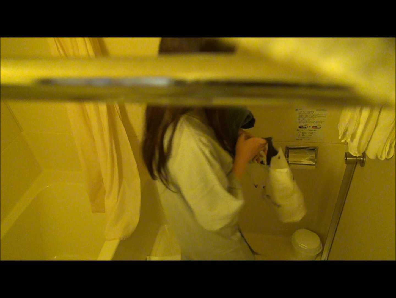 vol.51  【Miiちゃん】駅地下FSモール靴屋店員20歳(3回目) 前編 ホテル 盗み撮りオマンコ動画キャプチャ 67連発 14