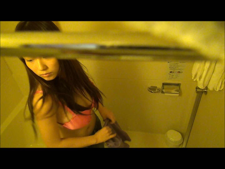 vol.51  【Miiちゃん】駅地下FSモール靴屋店員20歳(3回目) 前編 ホテル 盗み撮りオマンコ動画キャプチャ 67連発 19