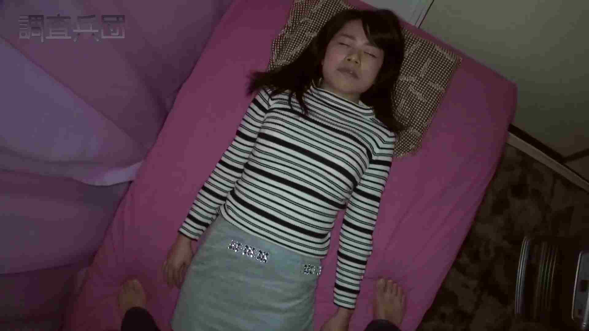 RE:~反撃の悪戯~vol.9 帰国子女の才女・みほ【前編】 OL女体 | 悪戯  40連発 1