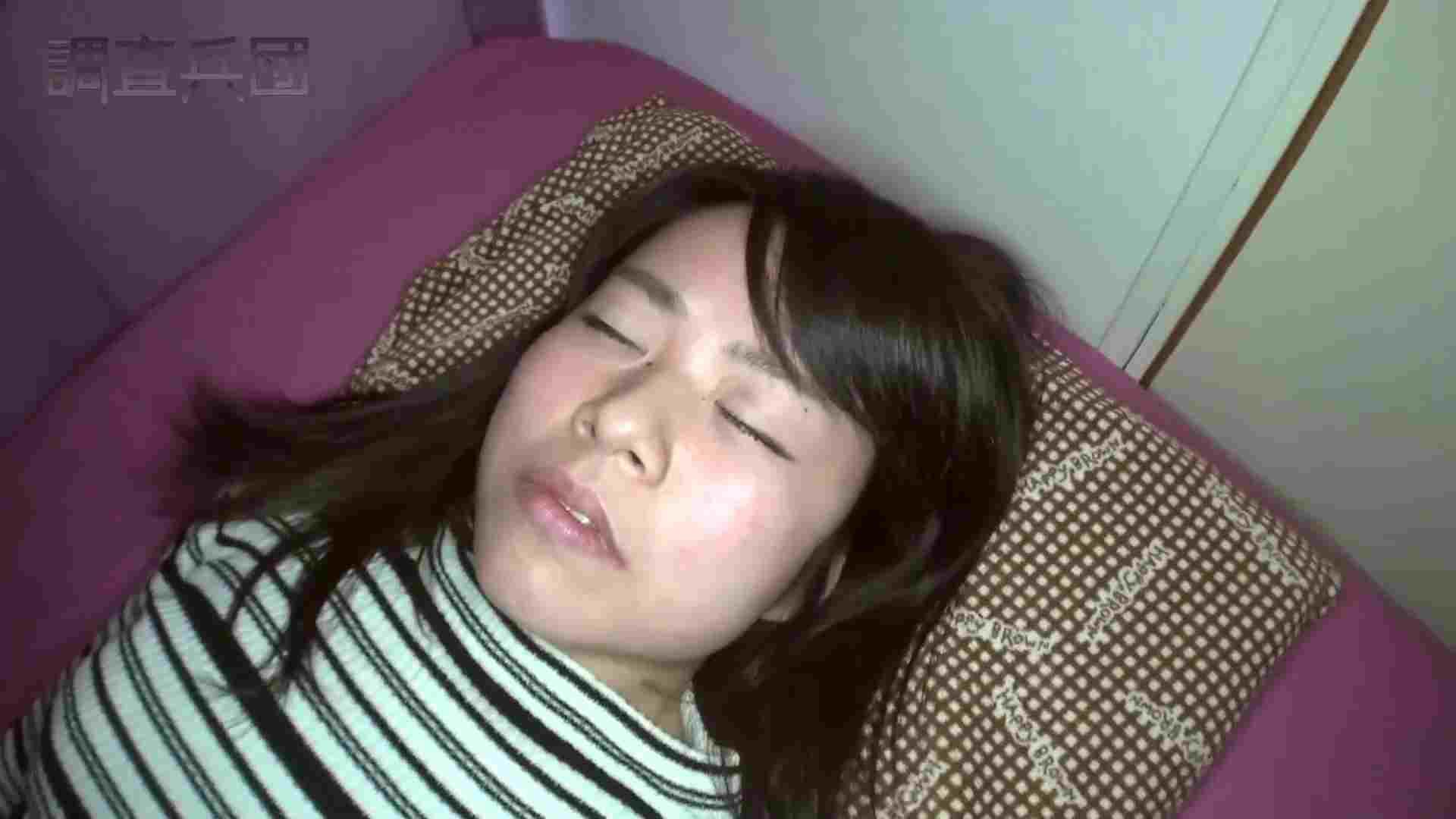 RE:~反撃の悪戯~vol.9 帰国子女の才女・みほ【前編】 OL女体  40連発 16