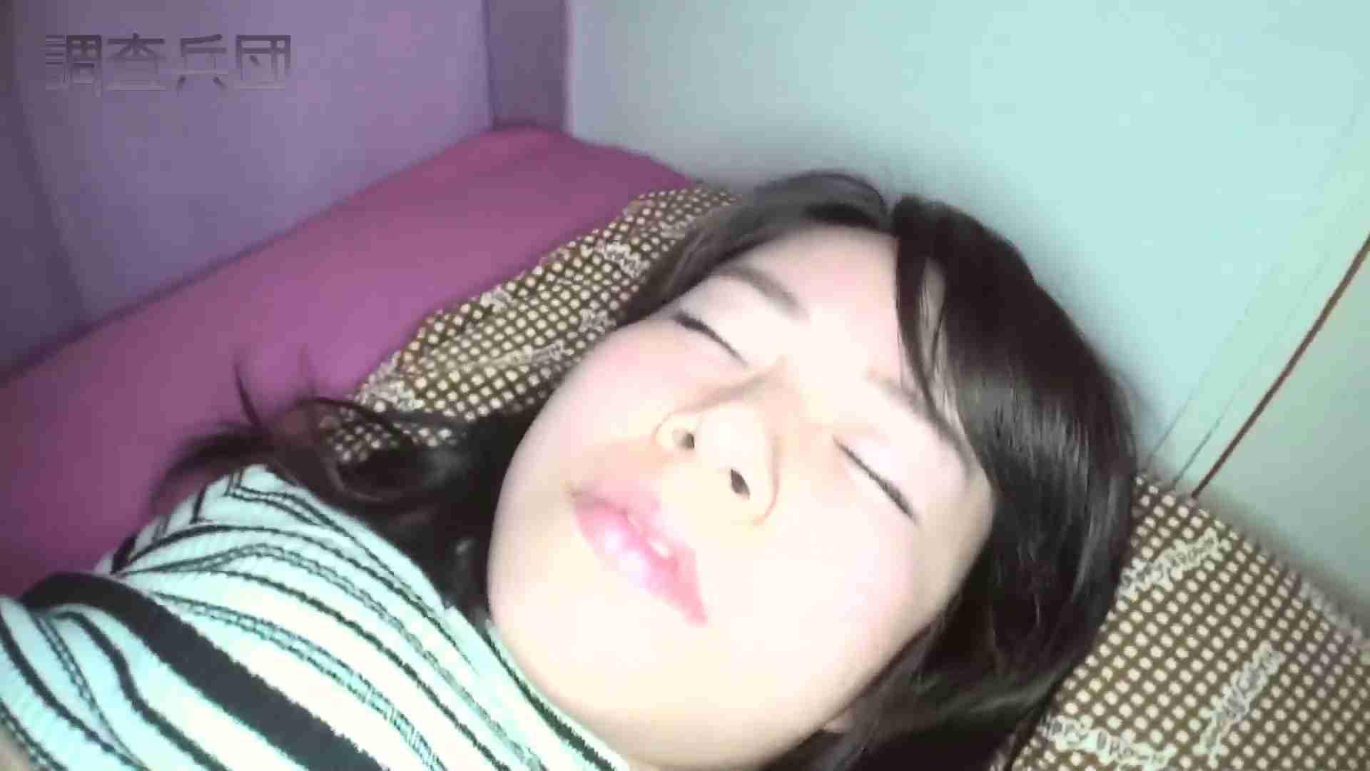 RE:~反撃の悪戯~vol.9 帰国子女の才女・みほ【前編】 OL女体  40連発 40