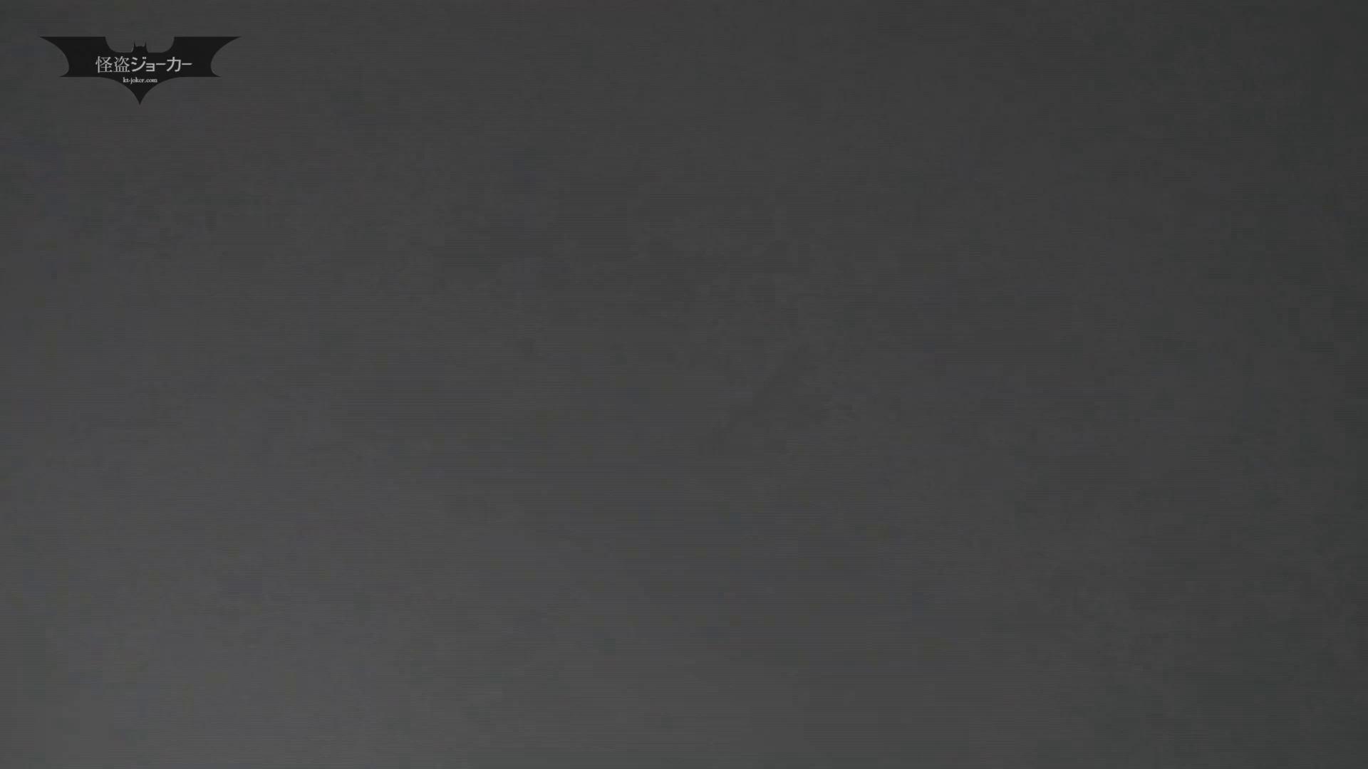 潜入!!台湾名門女学院 Vol.11 三尻同時狩り OL女体  93連発 8