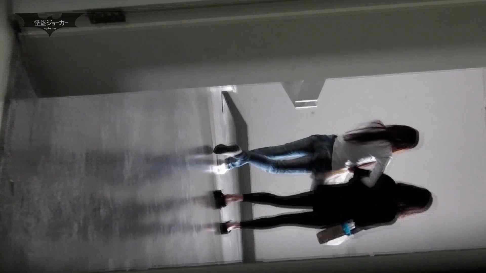潜入!!台湾名門女学院 Vol.11 三尻同時狩り 美女 戯れ無修正画像 93連発 23