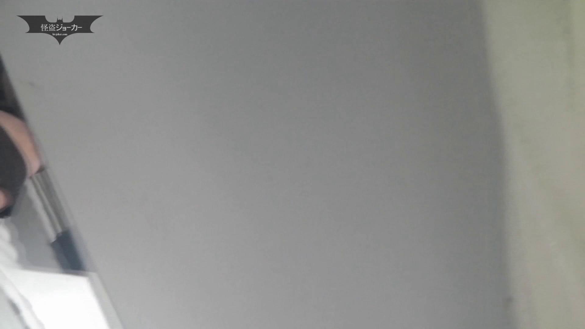 潜入!!台湾名門女学院 Vol.11 三尻同時狩り 女体盗撮 盗み撮りオマンコ動画キャプチャ 93連発 38