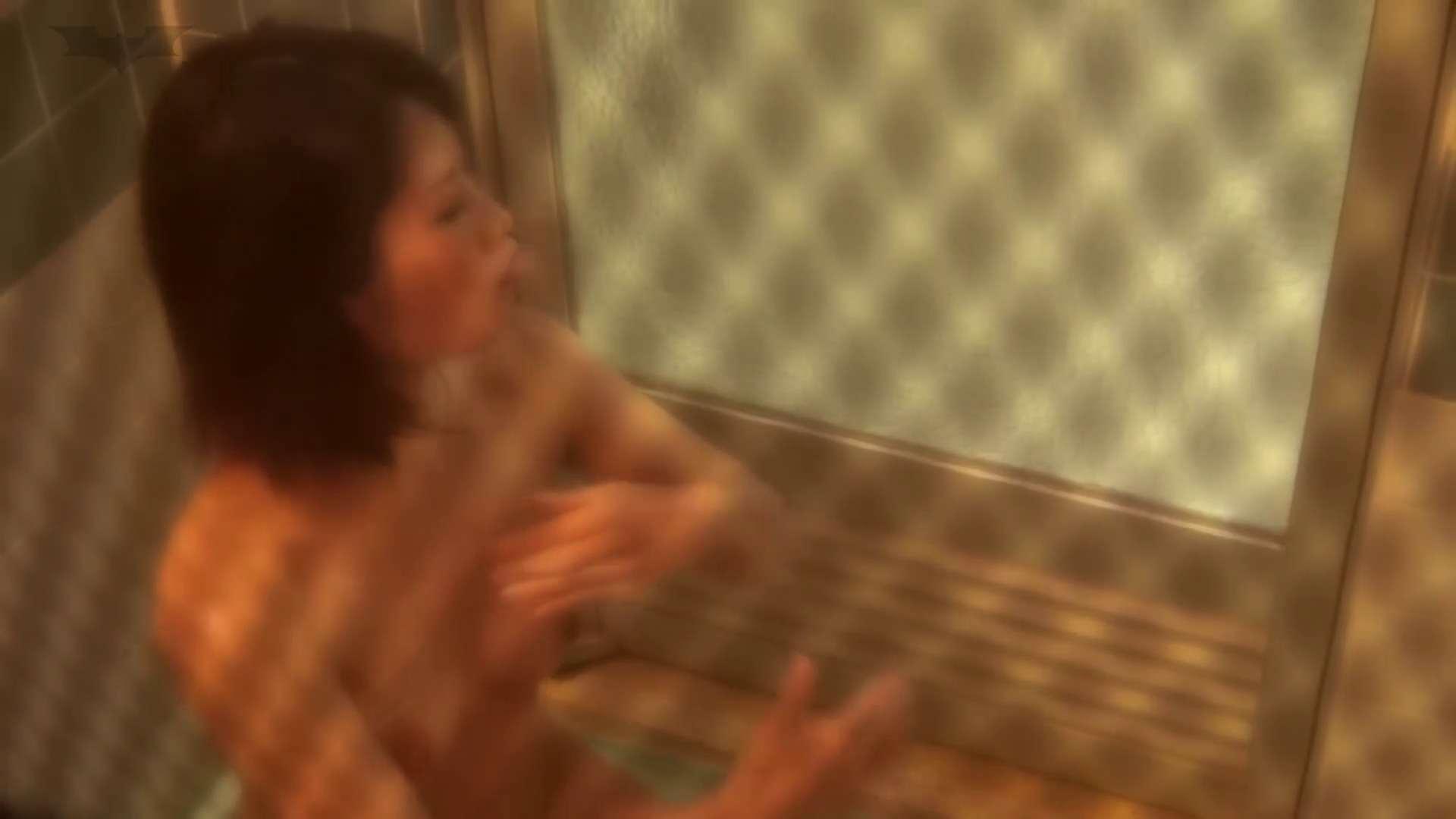 *華の女子寮ノゾキ* vol.02 Eカップがぷるぷる揺れるコ OL女体  95連発 39