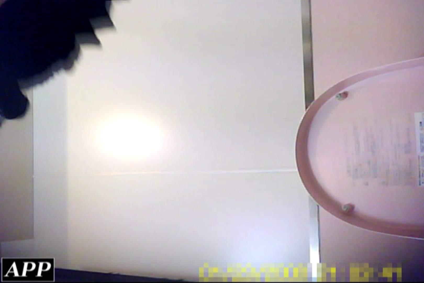 3視点洗面所 vol.19 オマンコ 覗きおまんこ画像 70連発 35