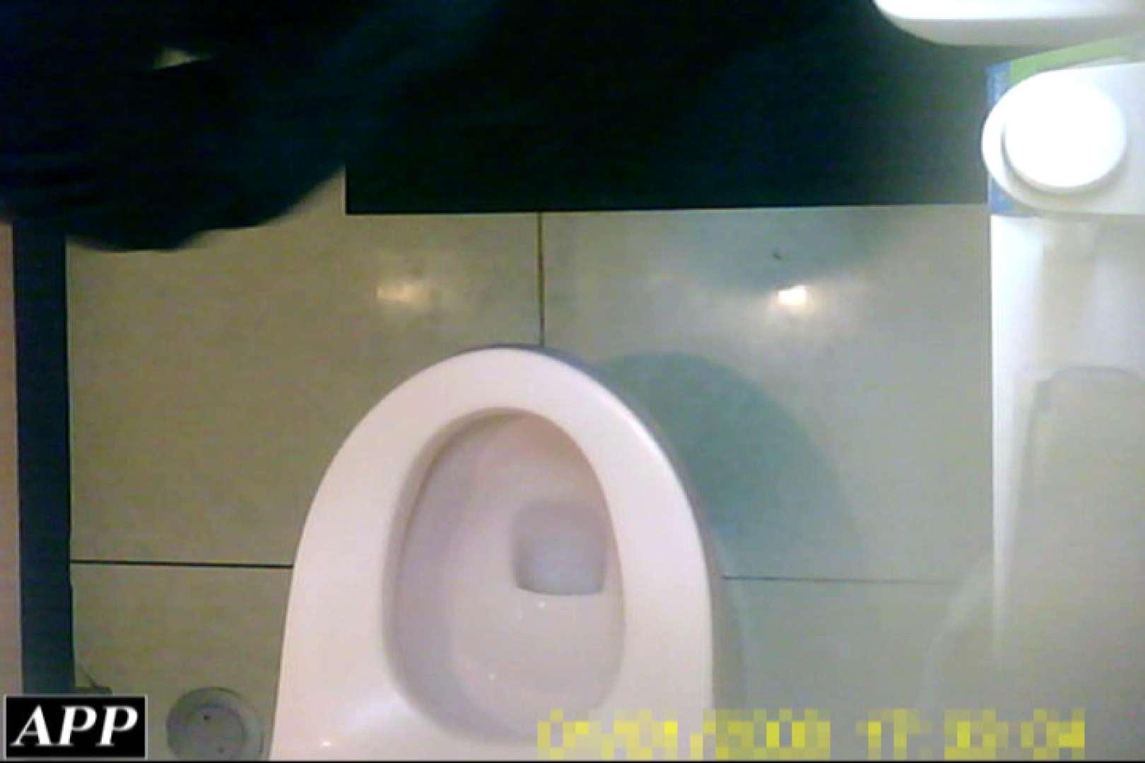3視点洗面所 vol.19 女体盗撮 盗み撮りAV無料動画キャプチャ 70連発 68