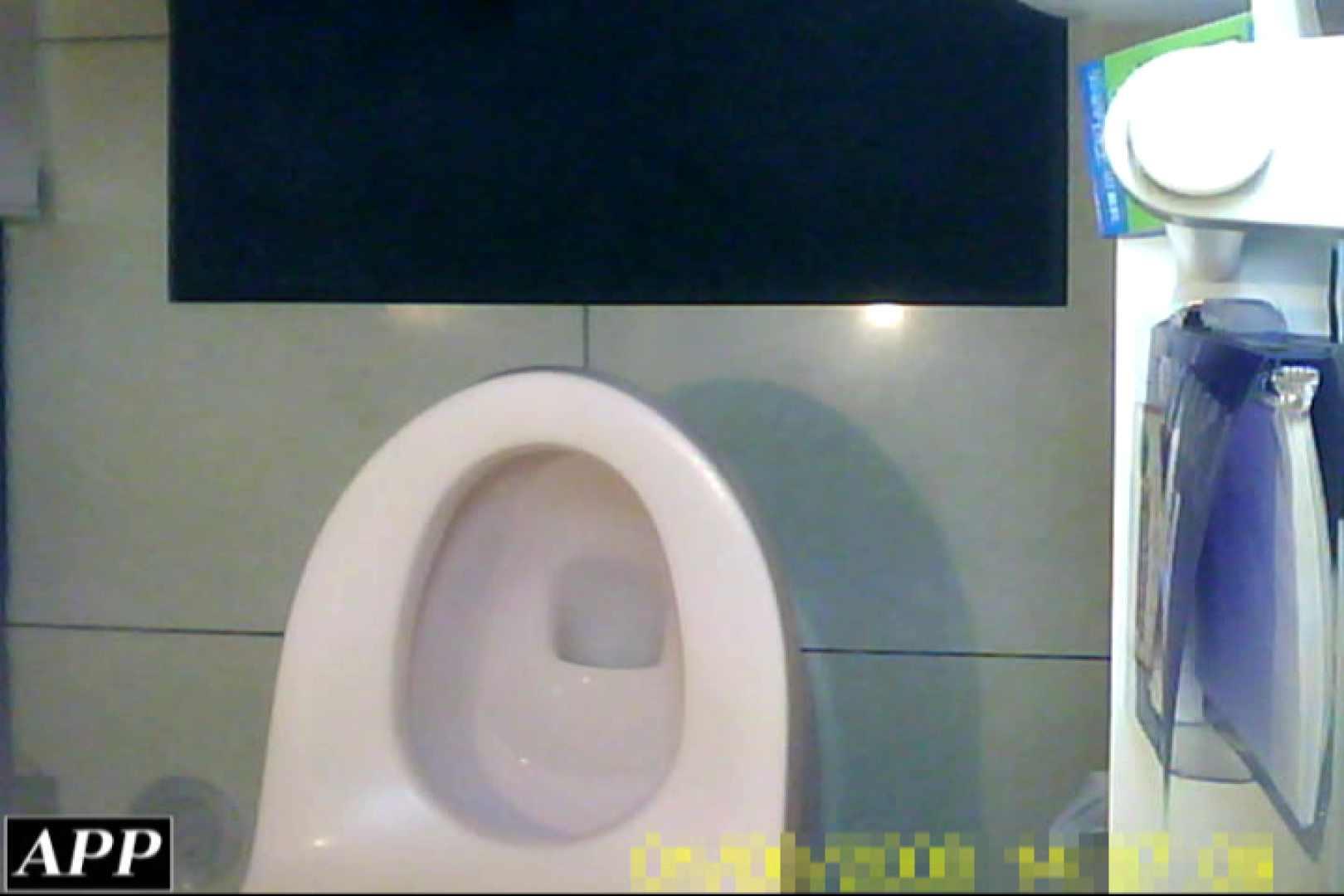 3視点洗面所 vol.31 マンコ | 女体盗撮  105連発 67
