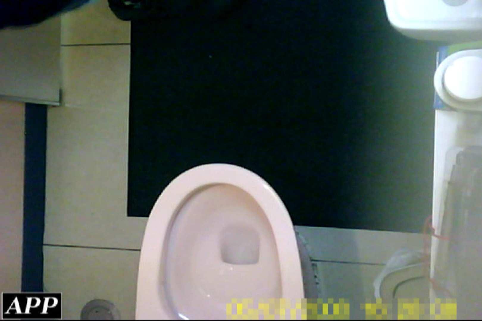 3視点洗面所 vol.39 OL女体 覗きおまんこ画像 56連発 8