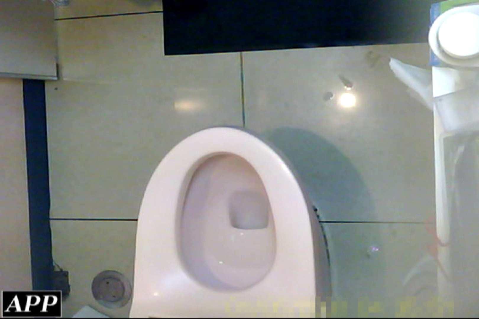3視点洗面所 vol.92 女体盗撮 盗み撮りオマンコ動画キャプチャ 53連発 9