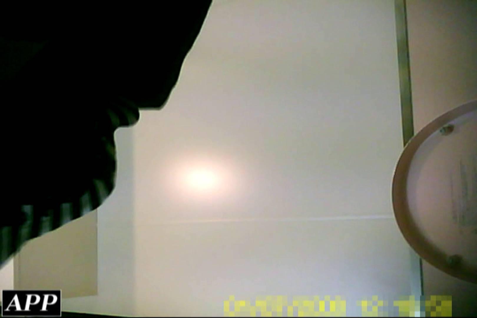 3視点洗面所 vol.92 女体盗撮 盗み撮りオマンコ動画キャプチャ 53連発 51