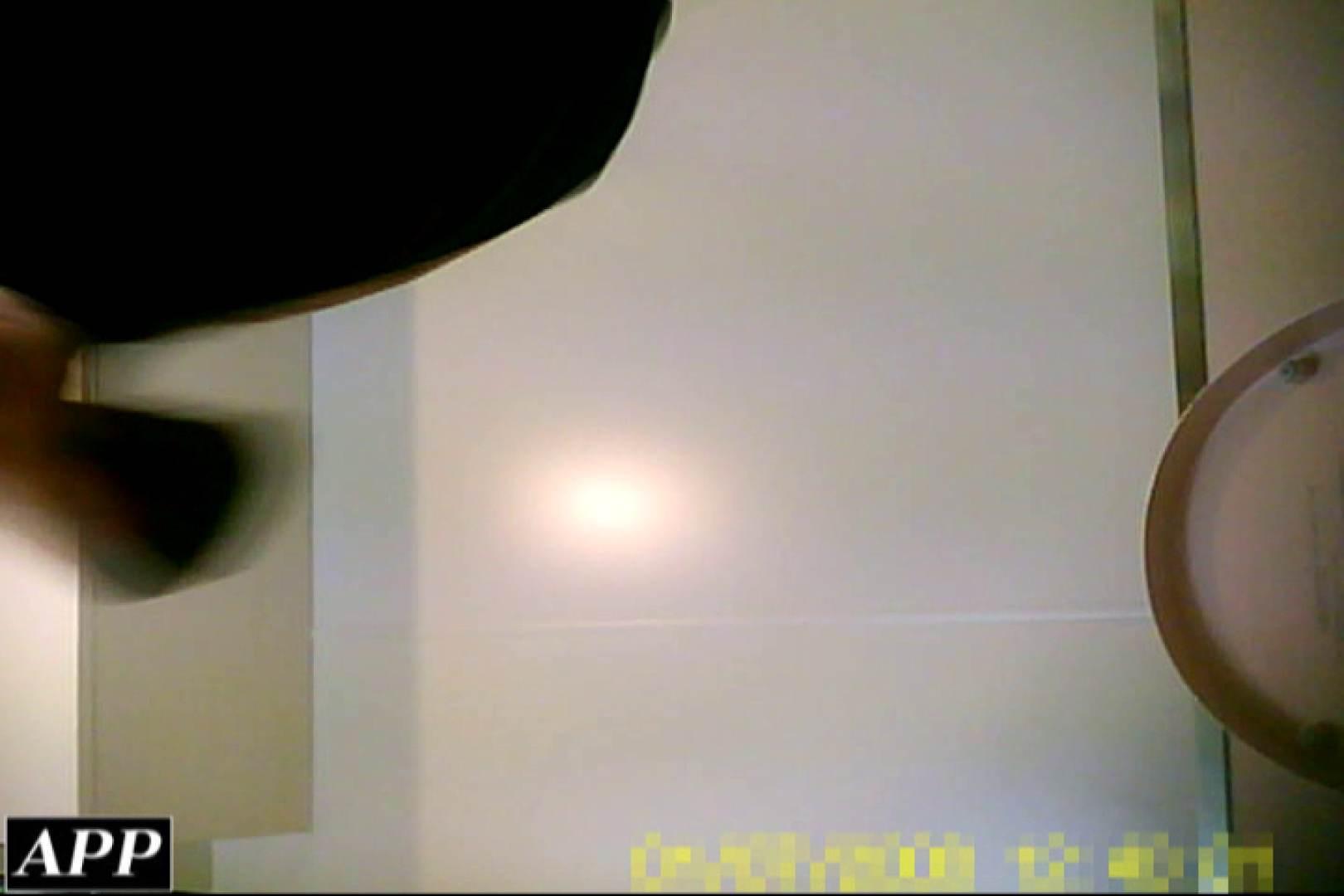 3視点洗面所 vol.93 マンコ 隠し撮りオマンコ動画紹介 49連発 27