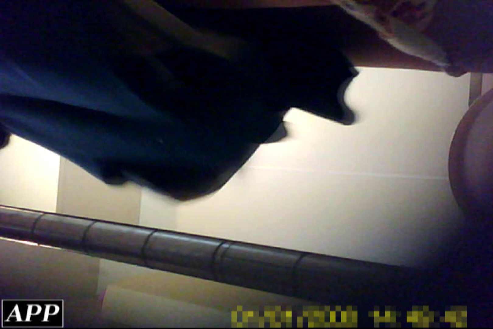 3視点洗面所 vol.105 肛門流出 AV無料動画キャプチャ 88連発 41