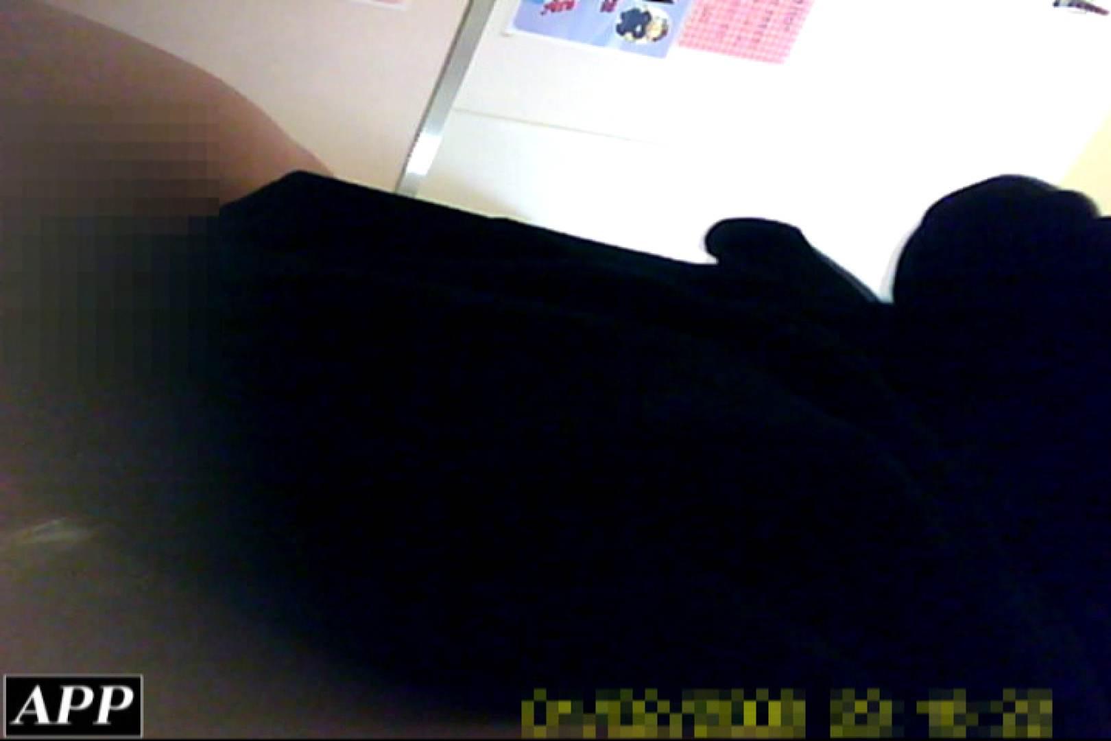 3視点洗面所 vol.105 女体盗撮 隠し撮りオマンコ動画紹介 88連発 81
