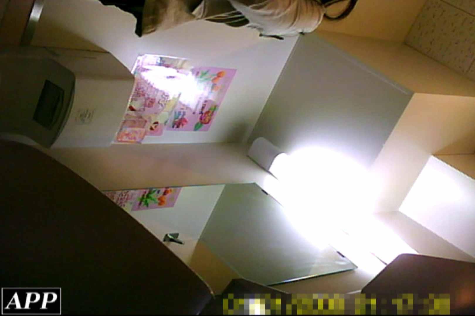 3視点洗面所 vol.108 オマンコ 盗撮ワレメ無修正動画無料 43連発 40