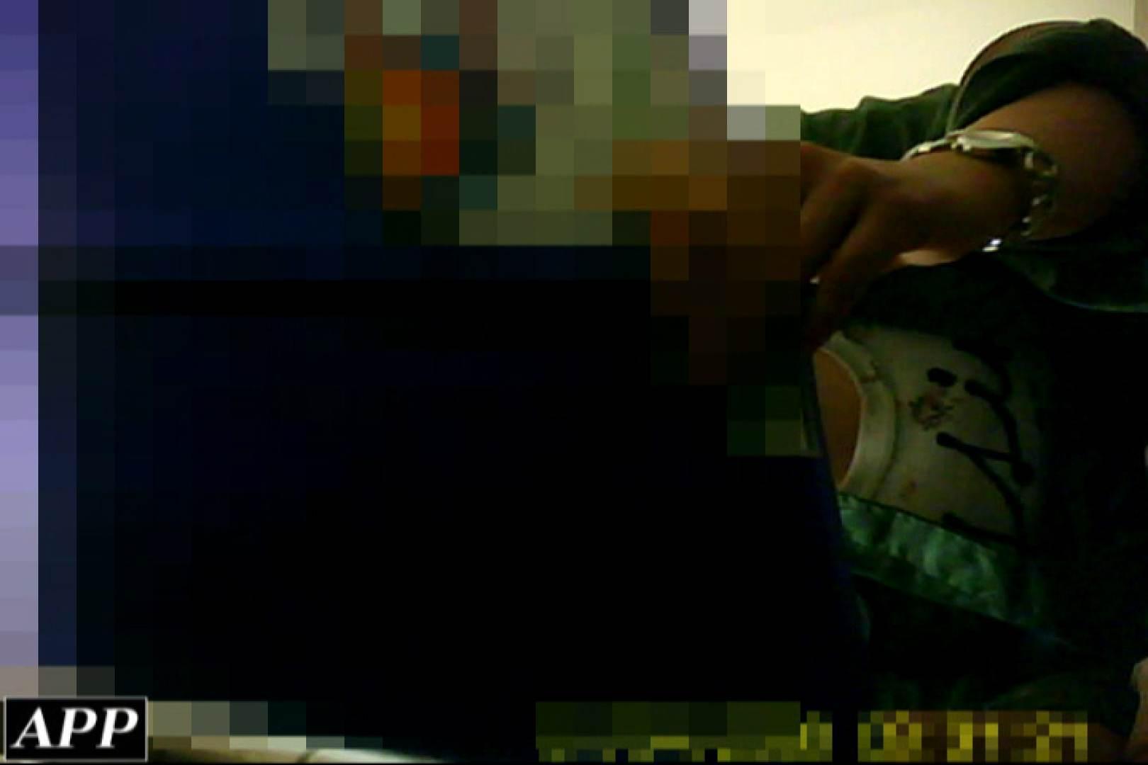 3視点洗面所 vol.118 女体盗撮 | 洗面所  106連発 73