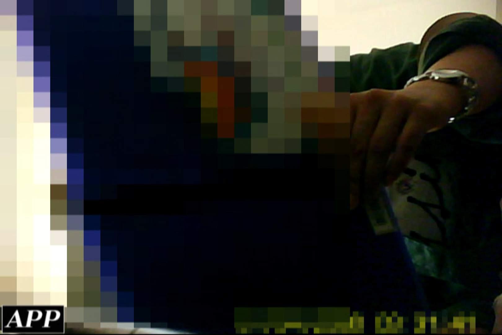 3視点洗面所 vol.118 オマンコ 盗み撮り動画キャプチャ 106連発 76