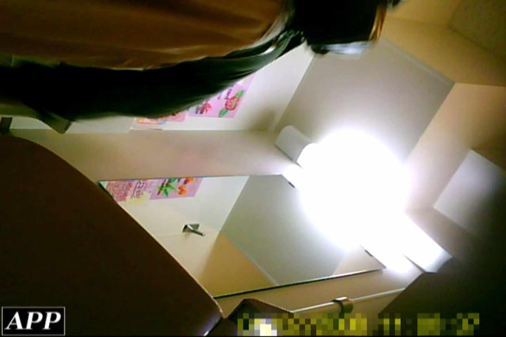 3視点洗面所 vol.118 女体盗撮 | 洗面所  106連発 85