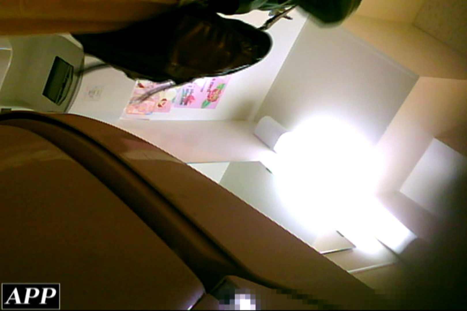 3視点洗面所 vol.118 マンコ アダルト動画キャプチャ 106連発 105
