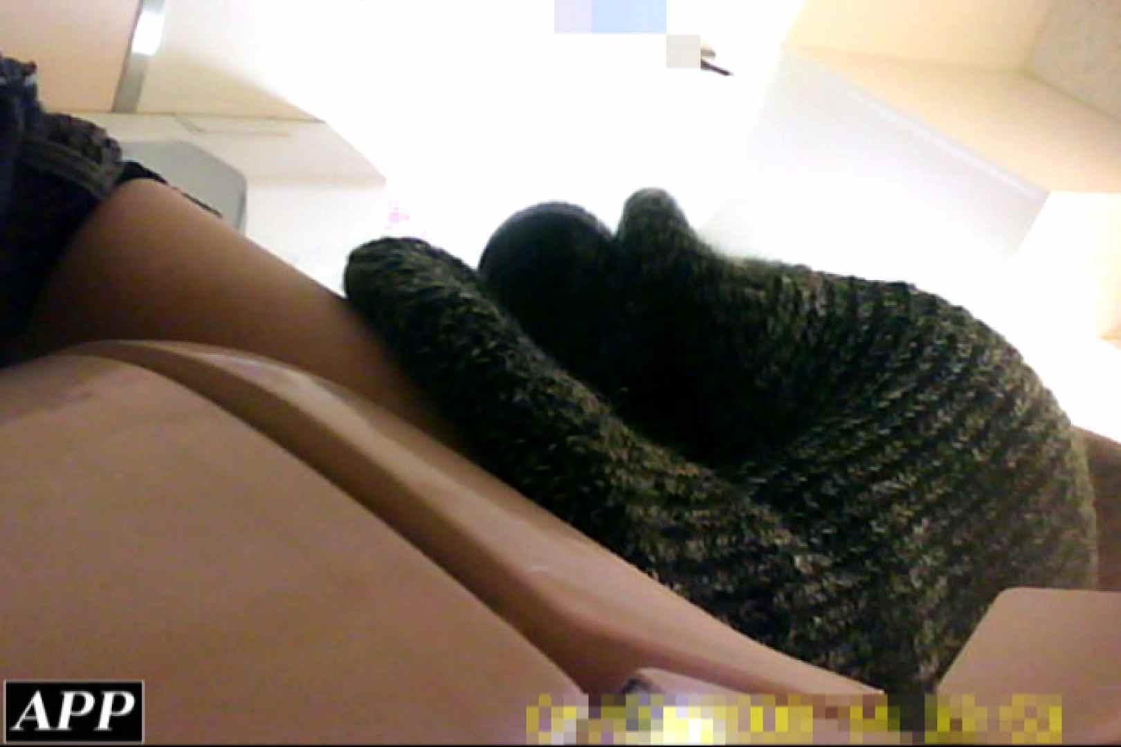 3視点洗面所 vol.144 女体盗撮 のぞき濡れ場動画紹介 57連発 32