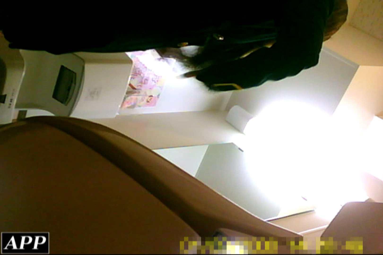 3視点洗面所 vol.147 女体盗撮 盗み撮り動画キャプチャ 87連発 26