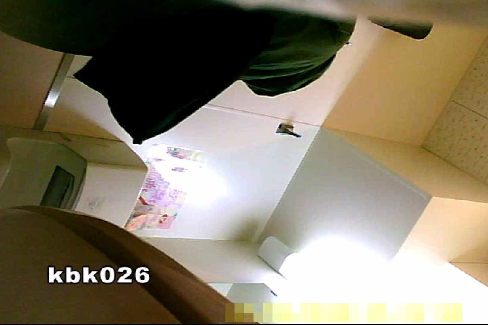 大切なことなので違う角度から2度眺めてみた vol.026 OL女体  48連発 26