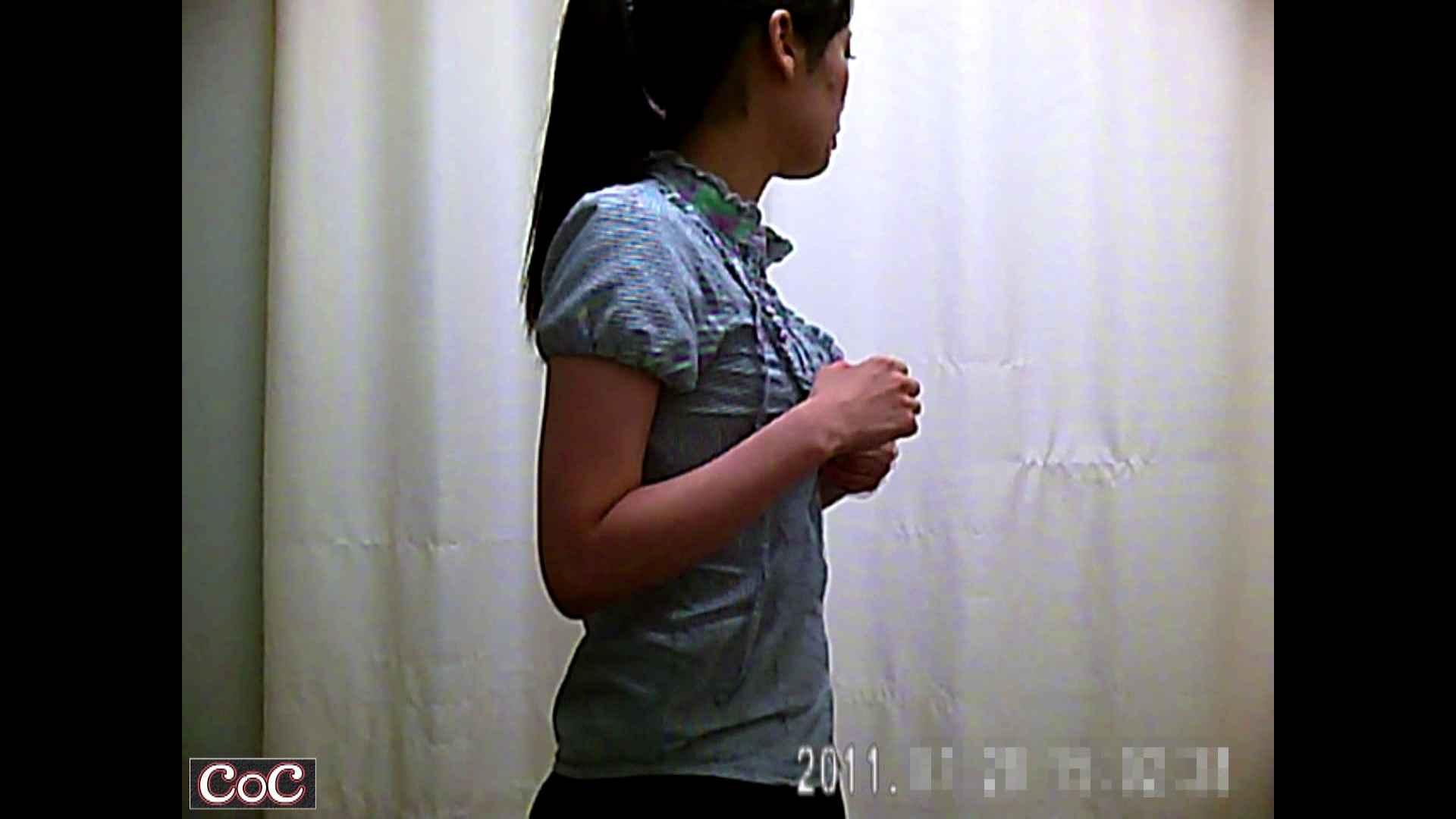 元医者による反抗 更衣室地獄絵巻 vol.290 OL女体  72連発 46