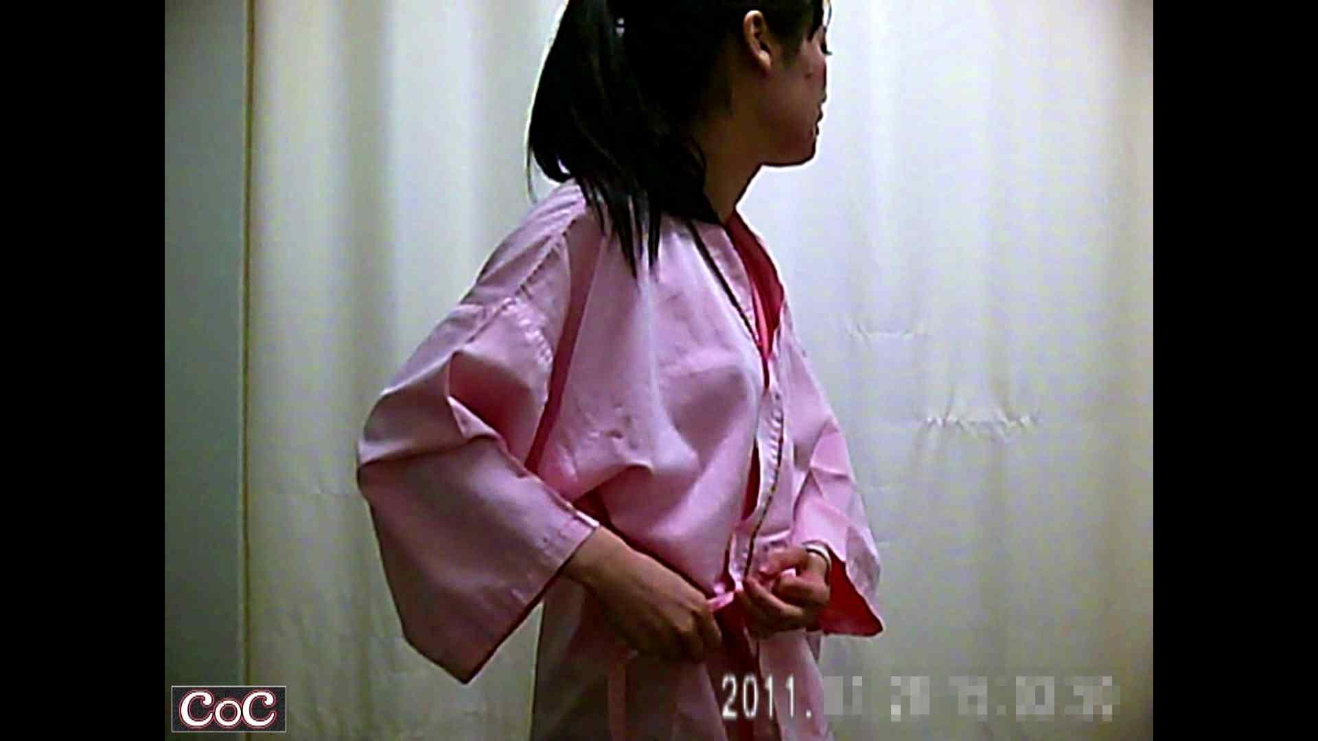 元医者による反抗 更衣室地獄絵巻 vol.290 OL女体 | 0  72連発 59
