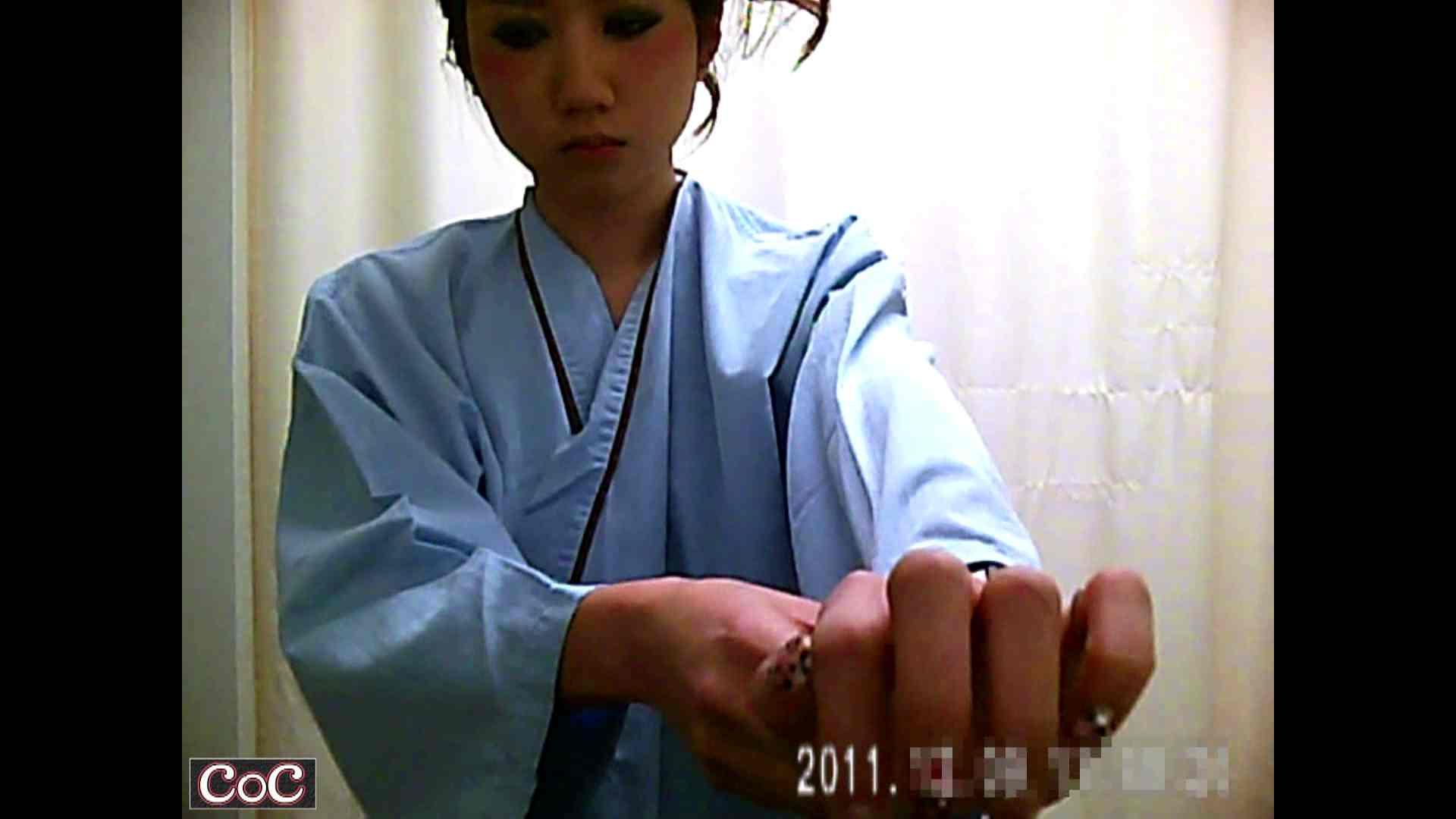 元医者による反抗 更衣室地獄絵巻 vol.178 OL女体 | 0  109連発 13