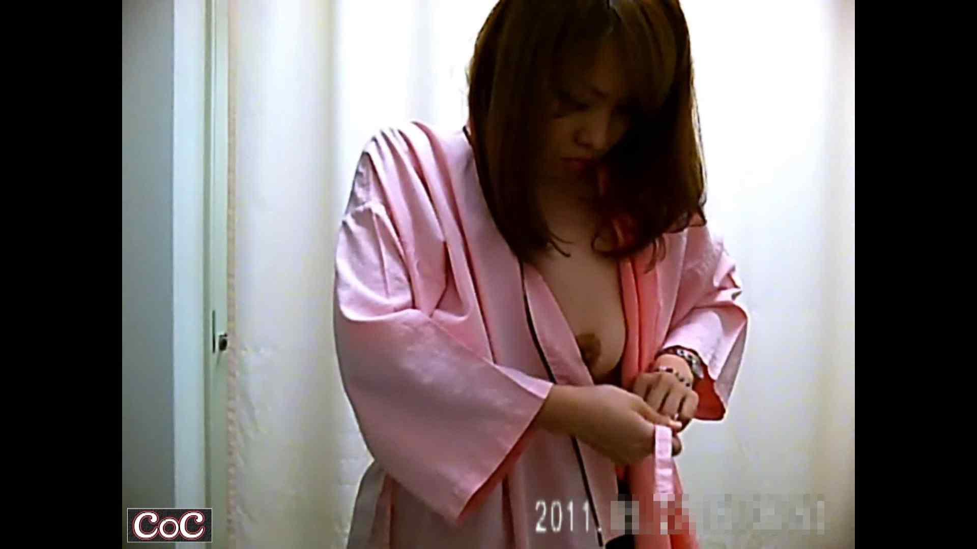 元医者による反抗 更衣室地獄絵巻 vol.153 OL女体  106連発 66