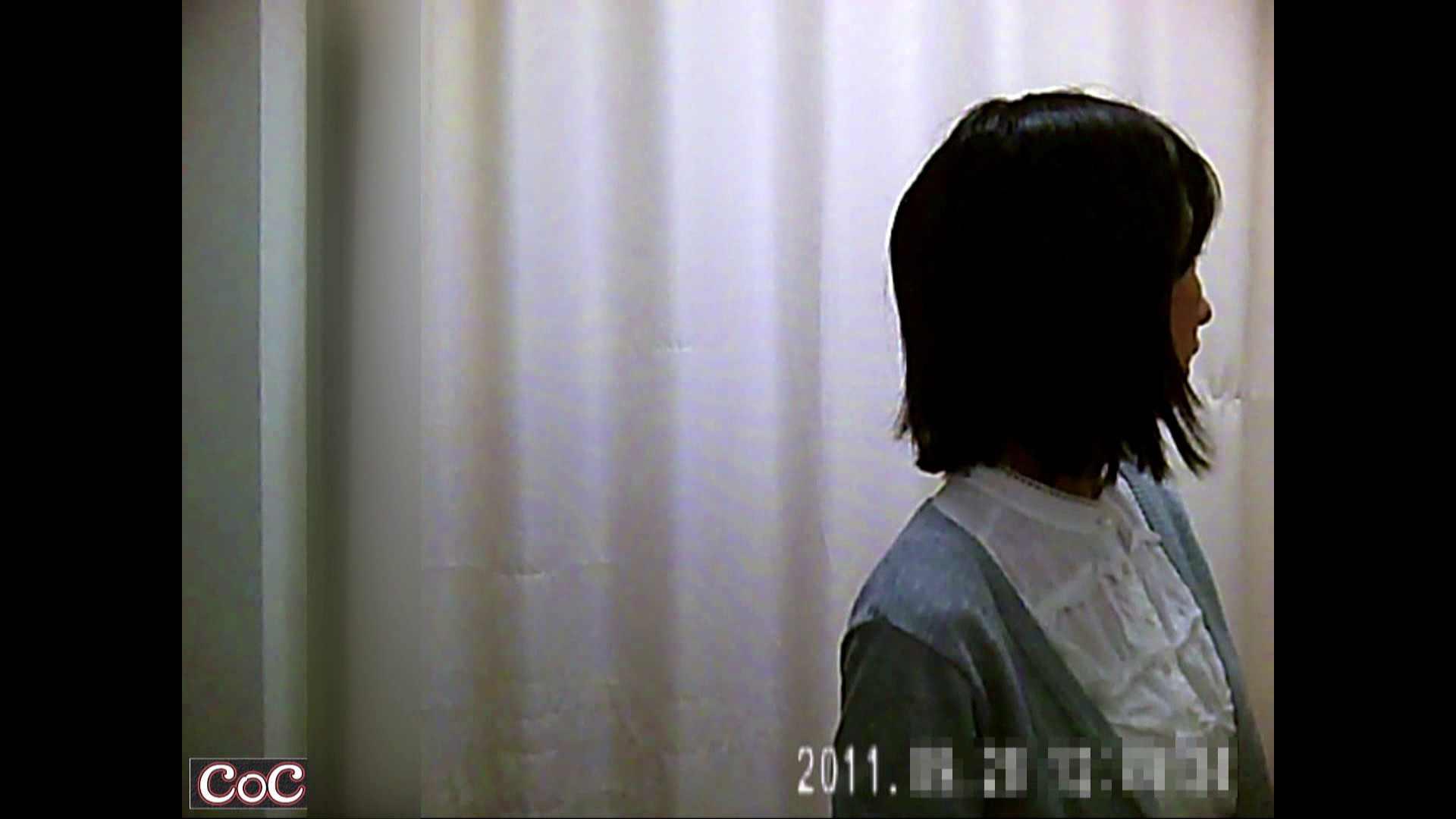 元医者による反抗 更衣室地獄絵巻 vol.255 OL女体   0  99連発 45