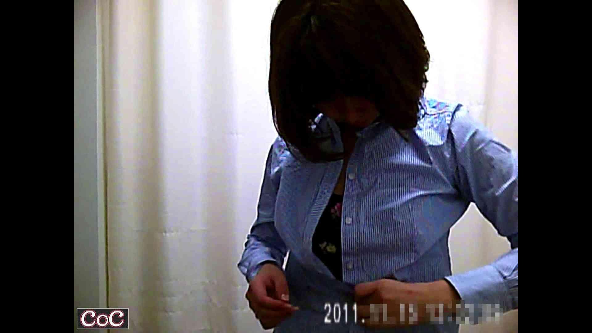 元医者による反抗 更衣室地獄絵巻 vol.205 OL女体 | 0  56連発 49