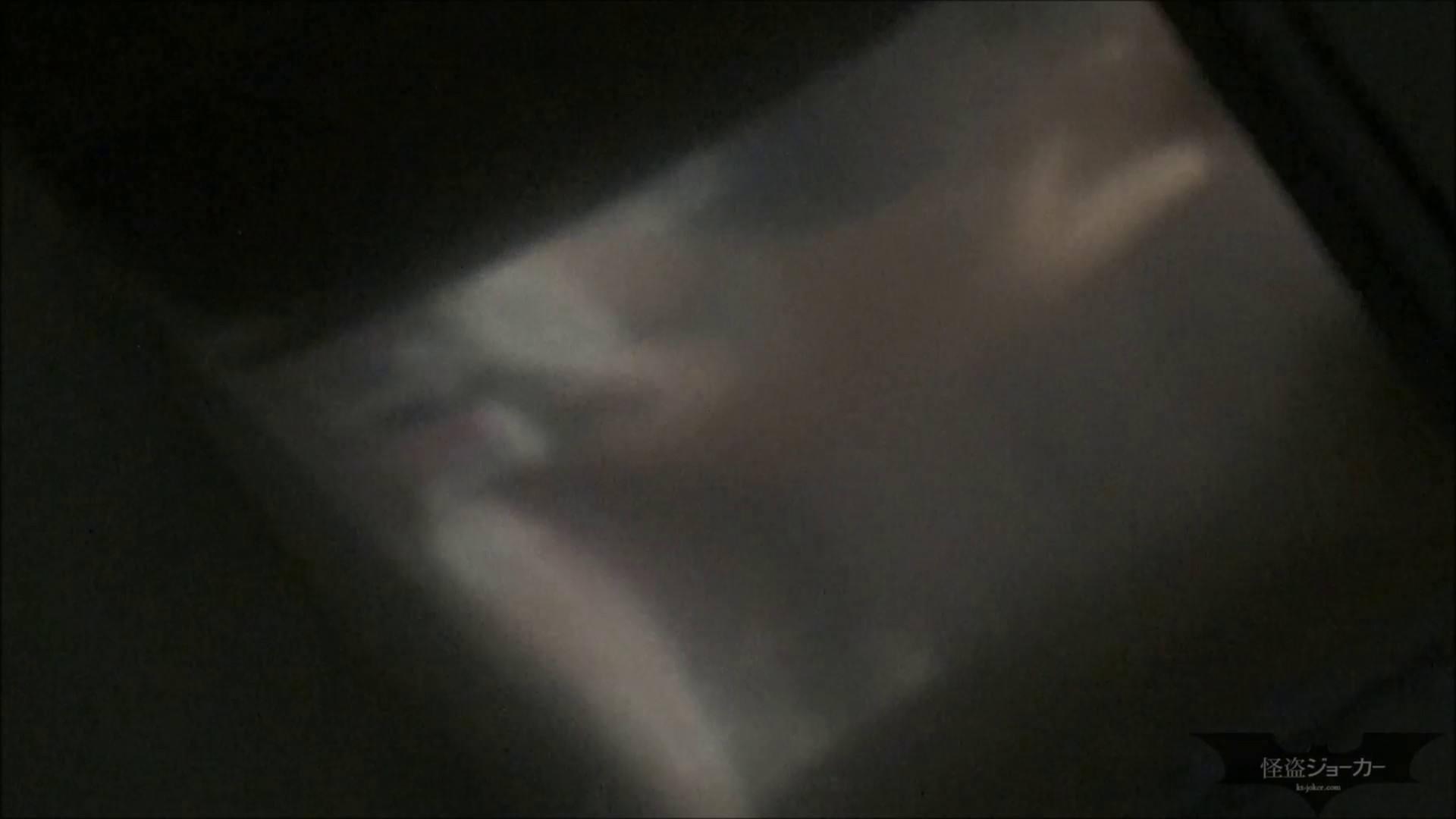 覗き見 Vol.3 覗き見 Vol.3♀ 向かいのお女市さん。 OL女体  87連発 36