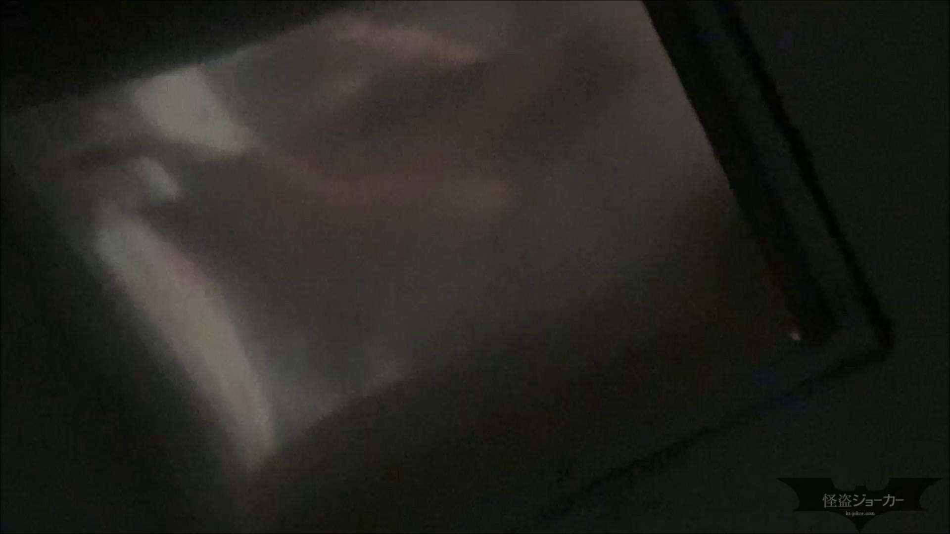 覗き見 Vol.3 覗き見 Vol.3♀ 向かいのお女市さん。 OL女体 | 覗き  87連発 37
