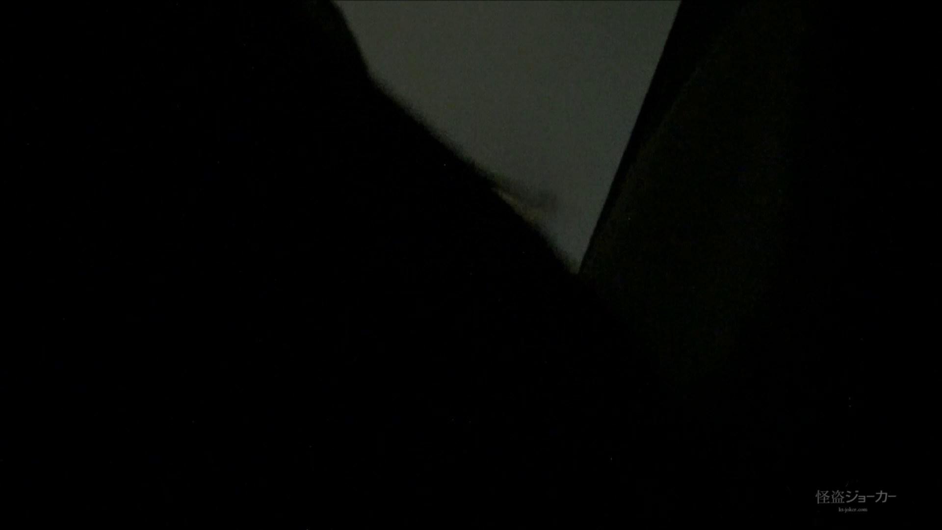 覗き見 Vol.3 覗き見 Vol.3♀ 向かいのお女市さん。 OL女体 | 覗き  87連発 41