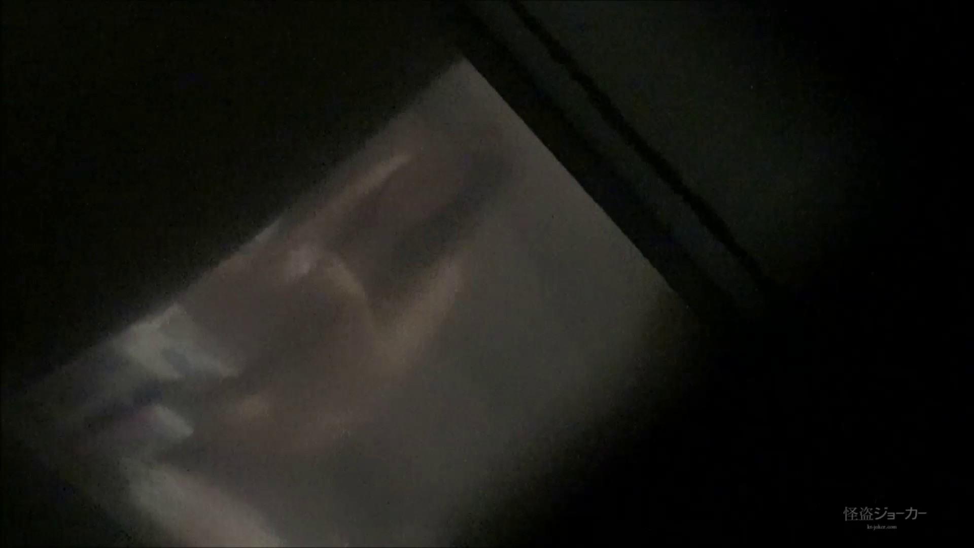 覗き見 Vol.3 覗き見 Vol.3♀ 向かいのお女市さん。 OL女体 | 覗き  87連発 43