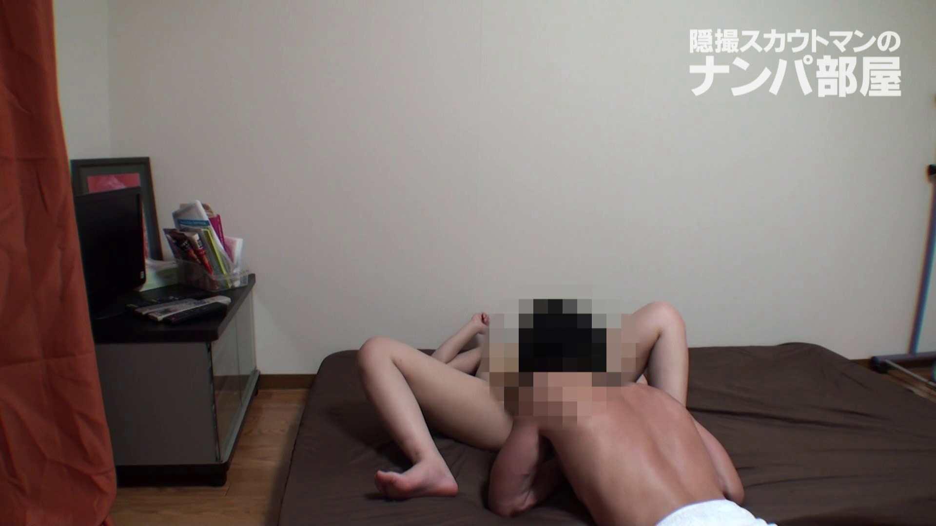 kana 脱衣所   ナンパ  62連発 11